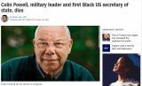 美前国务卿鲍威尔因患新冠去世 曾指称伊拉克藏大规模杀伤性武器