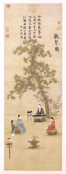 北宋 赵佶(传) 《听琴图》轴 绢本 设色