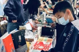 郎园2021春季图书市集举办 三大内容板块齐亮相