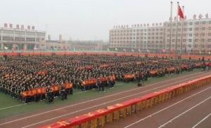 衡水中学:在美上市、进军深圳,严重失实!