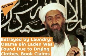 爆料击毙本·拉登细节:晾衣绳上的衣服出卖其身份