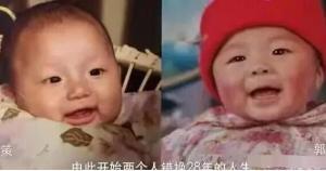 """河南大学发布关于""""错换人生28年""""事件有关情况说明"""