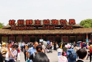 杭州野生动物园金钱豹出逃之谜