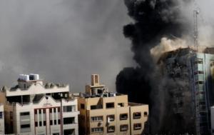 美国白宫就以色列炸毁新闻机构大楼表态
