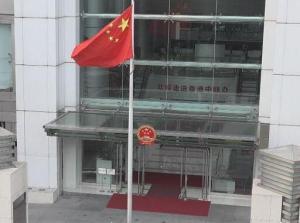 香港中联办发言人:依法惩治犯罪天经地义
