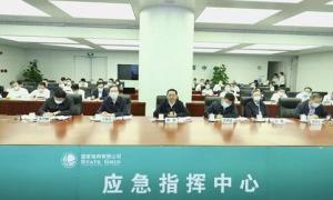 国资委主任郝鹏:电网企业要坚决打赢保电攻坚战