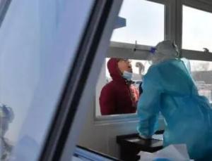 北京已报告21名本地感染者 涉及丰台、海淀、昌平