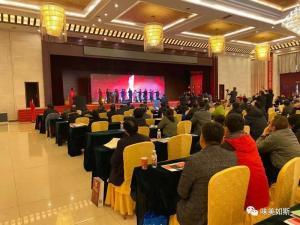 """山东省肉类行业高质量发展大会在潍坊举办,得利斯荣获""""五星肉类企业""""等多个大奖"""