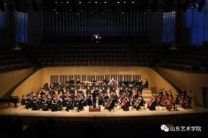 """山东艺术学院2021新年音乐会在山东省会大剧院举办,以跳动的音符""""敲响""""新年的钟声"""