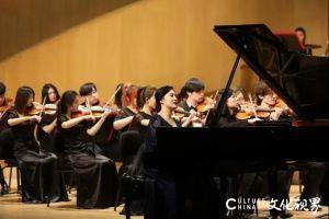 献给泉城的音乐饕餮盛宴——山东大学2021新年音乐会圆满落幕