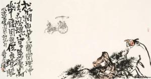 """明天上午,著名画家张宜作品《古人诗意图》将亮相""""古今风度·2020—2021中国画名家主题创作展"""""""