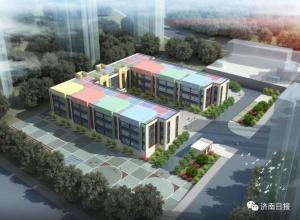 四所幼儿园、两所小学,济南又一批学校规划正在公示