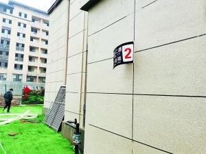 3.15在行动丨北京和悦华锦被疑减配、学区承诺落空,昔日销冠如今遇收房难题