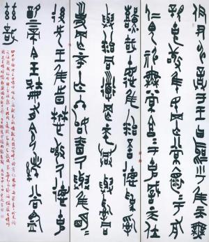 澄怀观道,德艺双修——青年书法家翟圣亮的书法、书心和书意