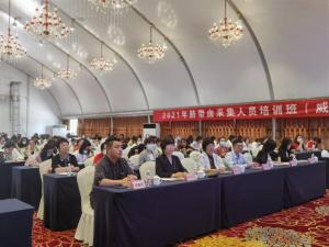 山东省2021年脐带血采集人员培训班(威海)成功召开