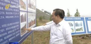 济宁矿山生态问题被通报,山东省长李干杰实地督导解决