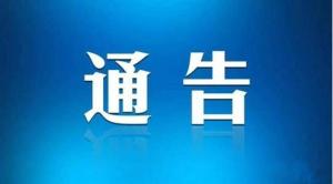 海航董事长陈峰、CEO谭向东被采取强制措施