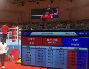 奥运摘银战全运 拳手李倩轻松不放松
