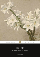 勃朗特三姐妹的文學創作(經典流芳)