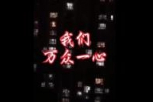 开窗户唱歌会传播病毒吗?河北省疾控中心权威解答