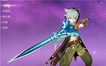 原神新武器雪葬的星银和腐殖之剑怎么样 腐殖之剑值不值得升到90级