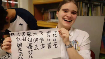 China's HSK Language Test to be changed globally from July 1