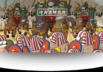 人类第一次有记载的战役:惨遭埃及法老剪辑?漫画图说卡迭石之战