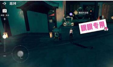 天谕手游新手委托秘宝谜题二答案做法  SSR英灵羽强度介绍,好用吗?