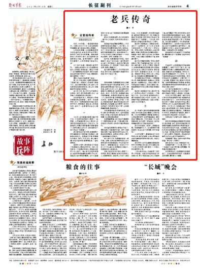 老兵张国福:英雄的荣光永不褪去
