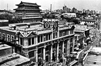 旧时北京盐业银行