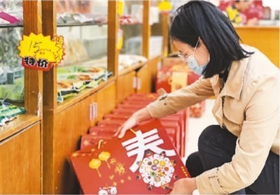 港澳:迎春接福庆新年  两岸:烟花璀璨映海峡