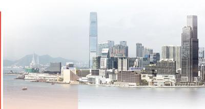"""香港回归—— """"一国两制""""从伟大构想到生动现实(辉煌历程)"""