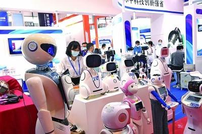 交流先进技术 分享美好生活 ——第十八届中国-东盟博览会展馆见闻