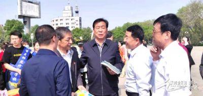 朔州市举行第31次全国助残日活动