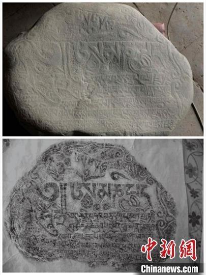 """新发现的明代嘛呢石有汉藏文题记,其中藏文题记中出现了""""成化十九年""""年号.故宫博物院供图 摄"""