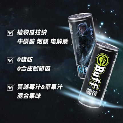 Buff能量饮料永恒之塔联名款新品首发,能量饮料首次植入永恒之塔游戏内