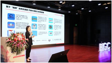 国际游戏创新大会 联众吴巍巍谈棋牌游戏创新营销