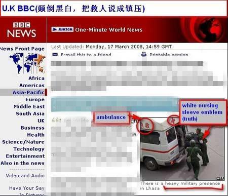BBC又开始了!被中国记者揭露后,暗戳戳换了图