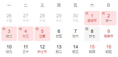 """""""五一""""游威海刘公岛,体验不一样的亲子时光"""