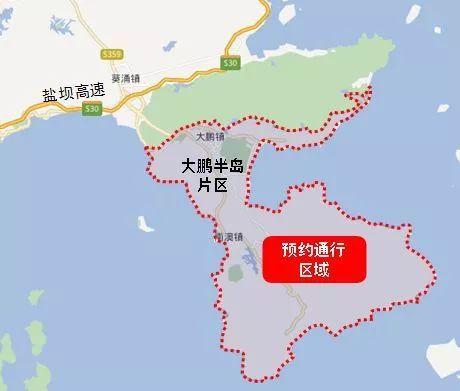 2021年中秋节期间自驾去深圳七娘山要不要预约?(附入口)