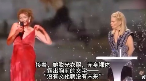 大胆!法国女演员脱衣抗议防疫政策