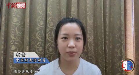 """杨倩回应被""""炒CP"""" 网友:人间清醒 杨倩是谁?"""
