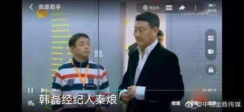 韩磊被前经纪人举报涉嫌漏税 双方在3年前终止合作
