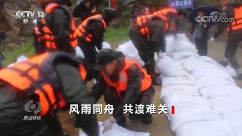 7省1800人紧急驰援河南 抢险救灾还在继续