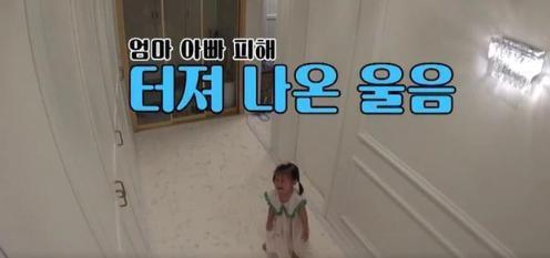 """相差18岁""""中韩姐弟恋""""分手 两人育有一两岁女儿"""