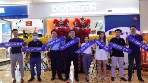 biopin百槟广州马会家居店正式开业,纯天然涂料惊艳路人