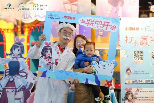中国绊爱携手海昌海洋公园 联手开拓科普综艺新格局