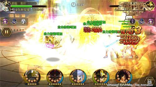 佛陀降世 《圣斗士星矢:重生》阿赖耶识·沙加的使用技巧