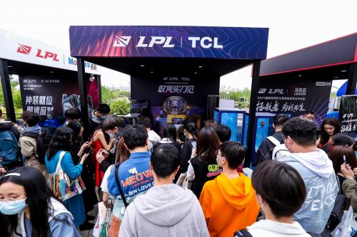 英雄之都秀操作 TCL借LPL春决 玩转电竞全场景营销