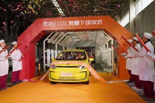 大众纯电潮车思皓E10X批量下线 按照德国大众汽车标准打造